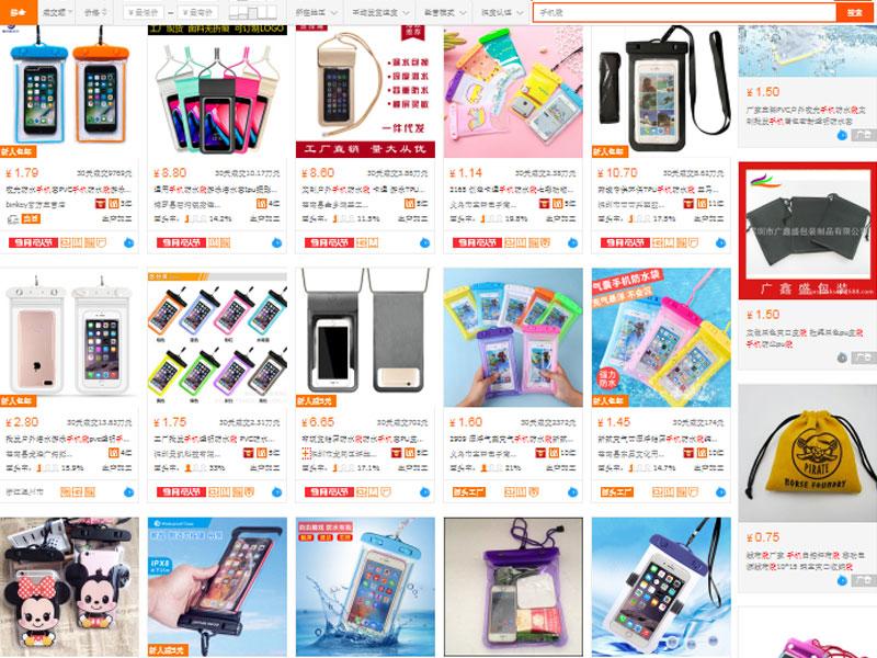 Nhập túi đựng điện thoại cao cấp trên website TMĐT Trung Quốc