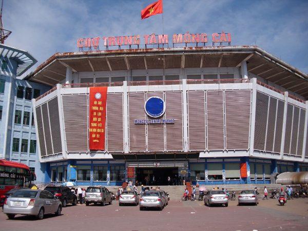 Chợ bán sỉ Móng Cái là địa chỉ đánh hàng Trung Quốc bao gồm phụ kiện điện thoại nổi tiếng tại khu vực miền Bắc