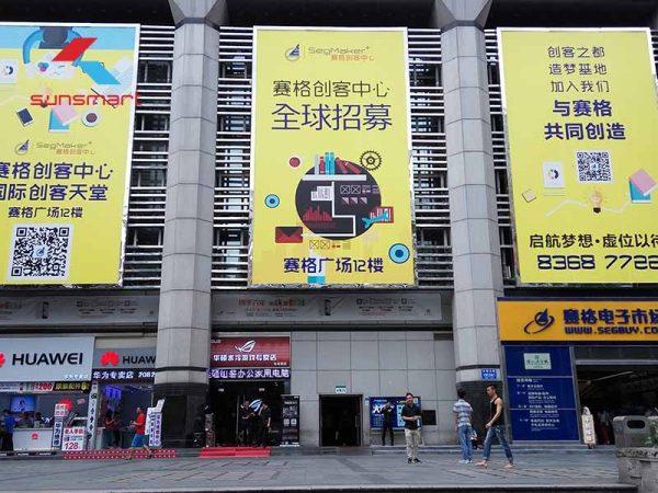 Chợ điện tử Thâm Quyến – 1 trong những nơi lấy sỉ phụ kiện điện thoại nổi tiếng ở Trung Quốc